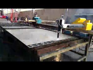 makîneya qutkirina zincîra metal ji pêveka hindik portable, bihayê makîneya birrîna plasma