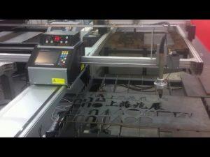 Step motor portable cnc cutter plasma